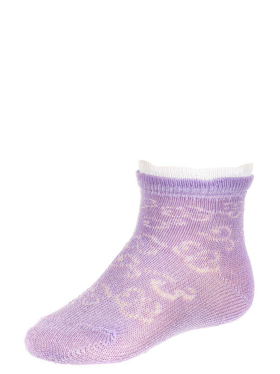 Демисезонные носки из бамбука для малышей, цвет: сиреневый