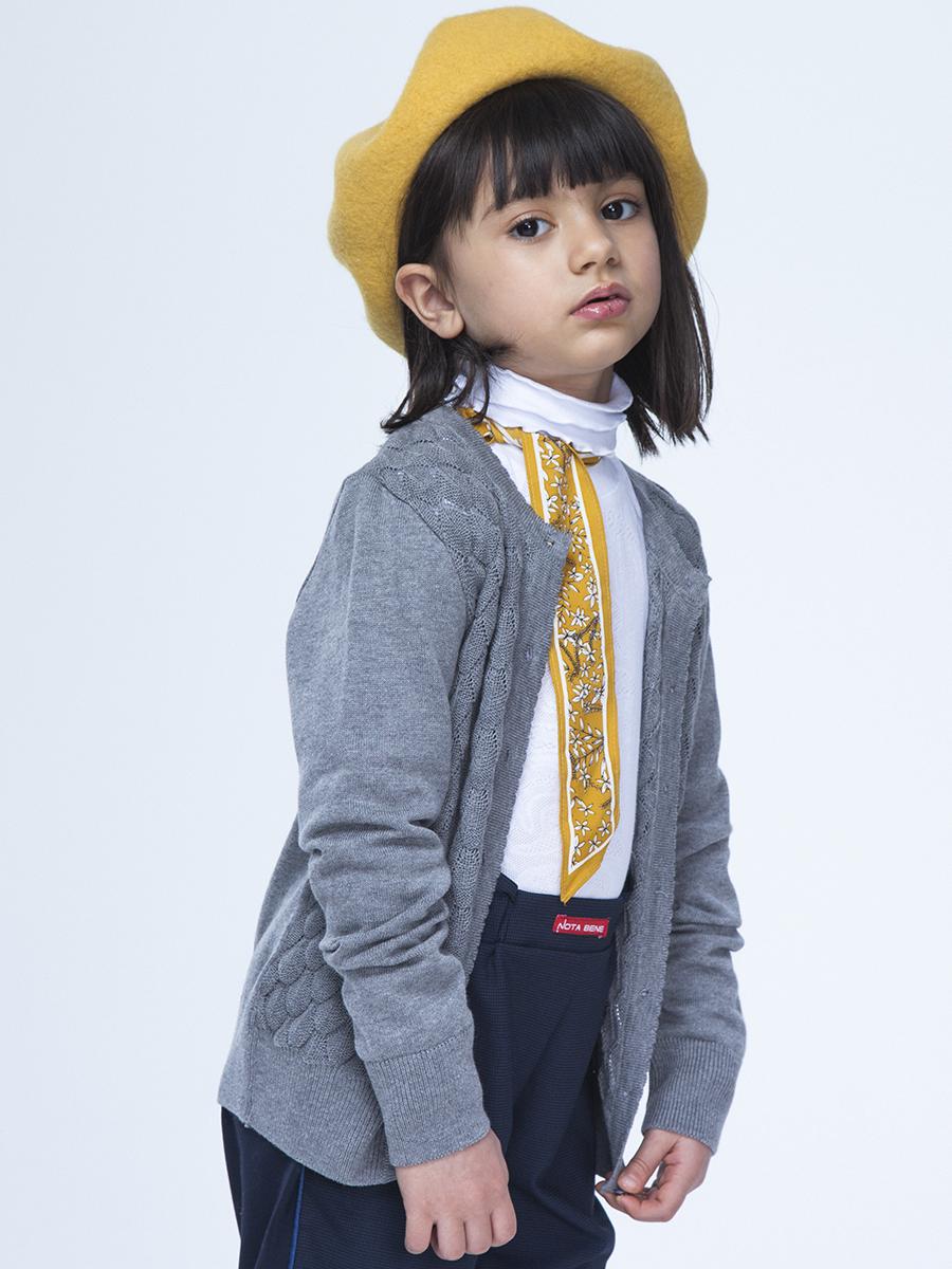 Кардиган прилегающего силуэта для девочки, цвет: светло-серый