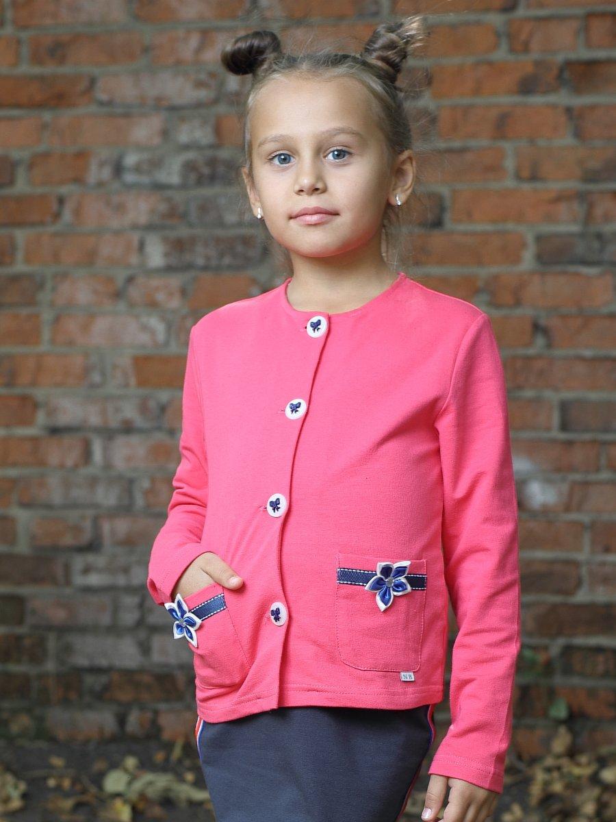 Кардиган прямого силуэта для девочки, цвет: розовый
