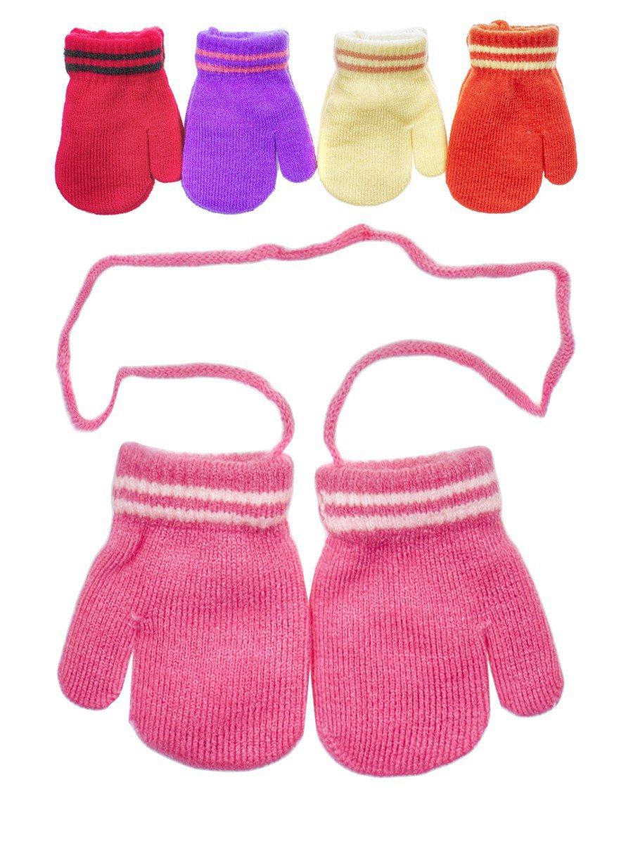 Варежки детские, цвет: мультиколор