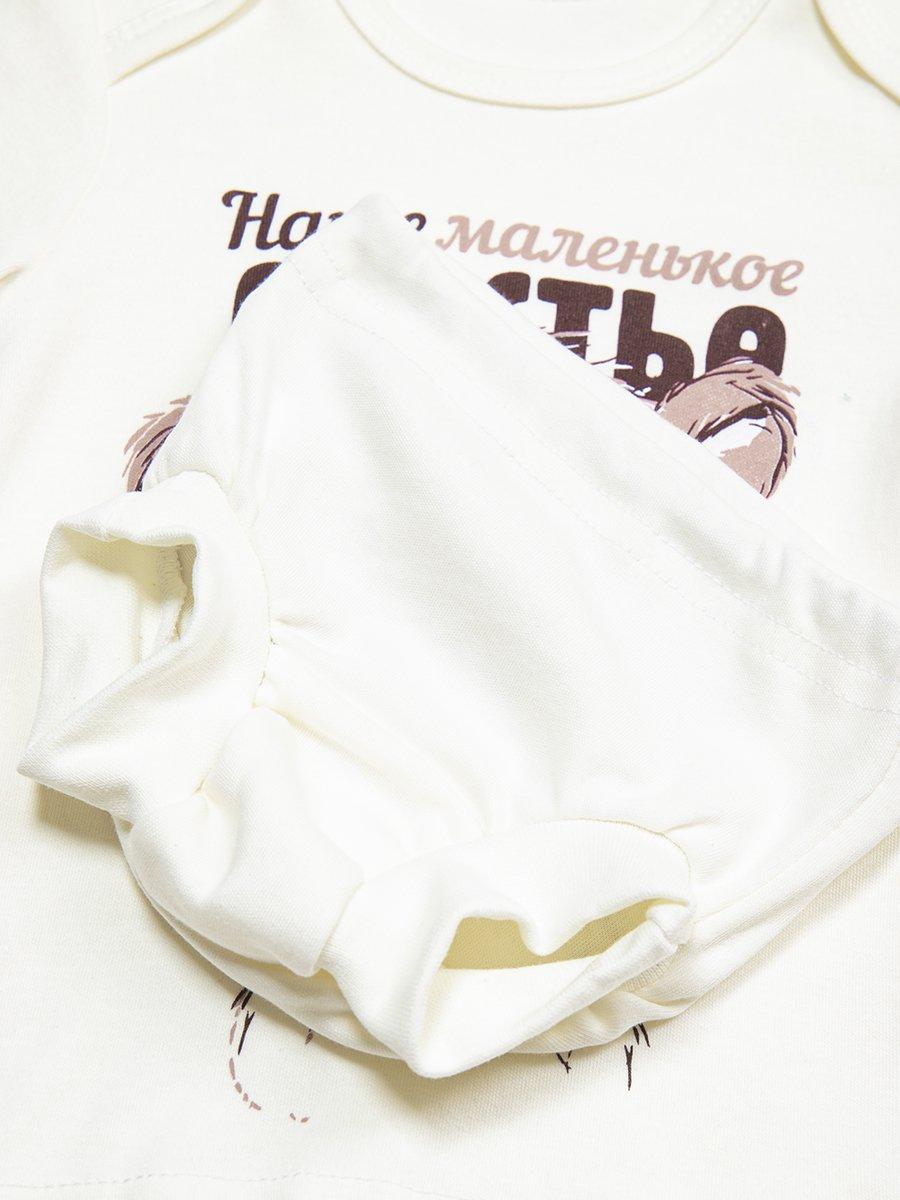 Комплект детский: трусы и футболка, цвет: молочный