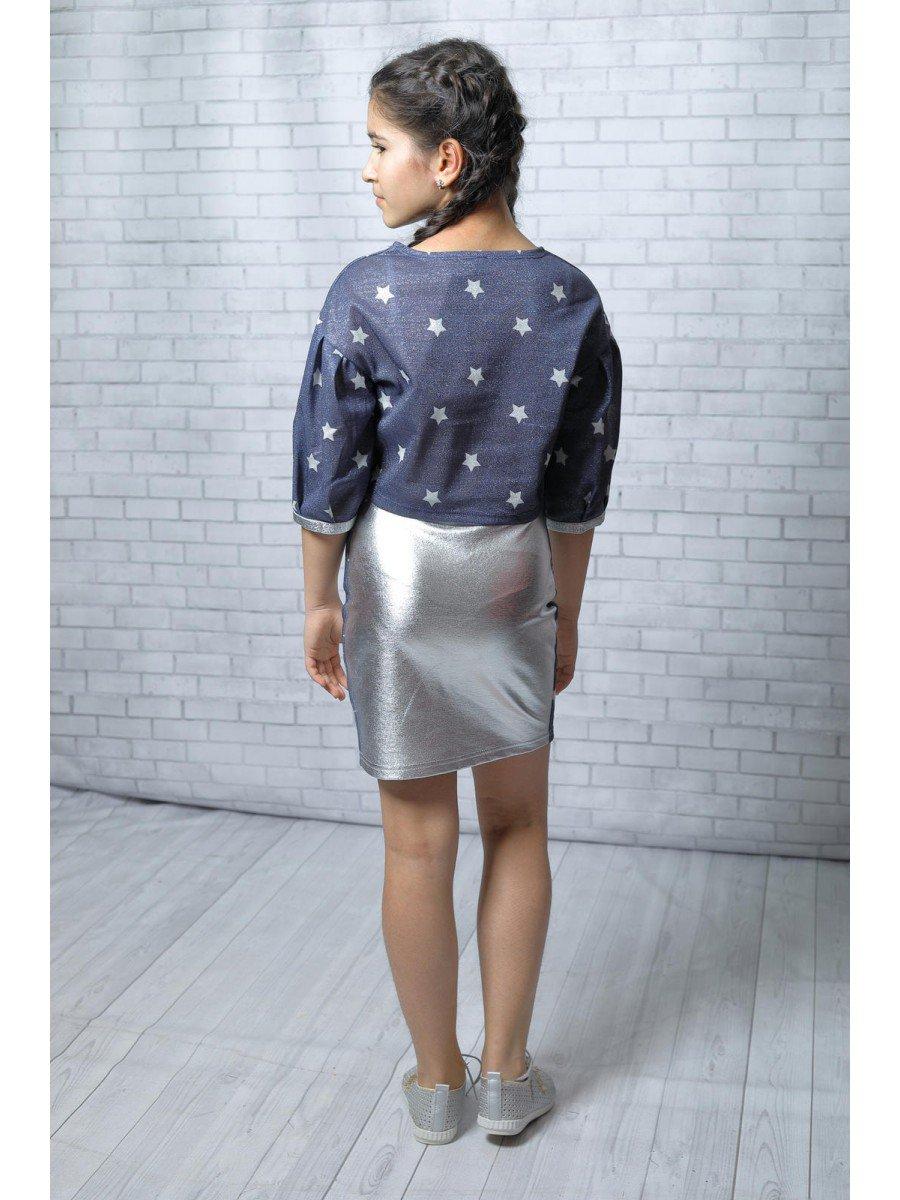 Комплект:свитшот укороченный и юбка прямого силуэта, цвет: мультиколор