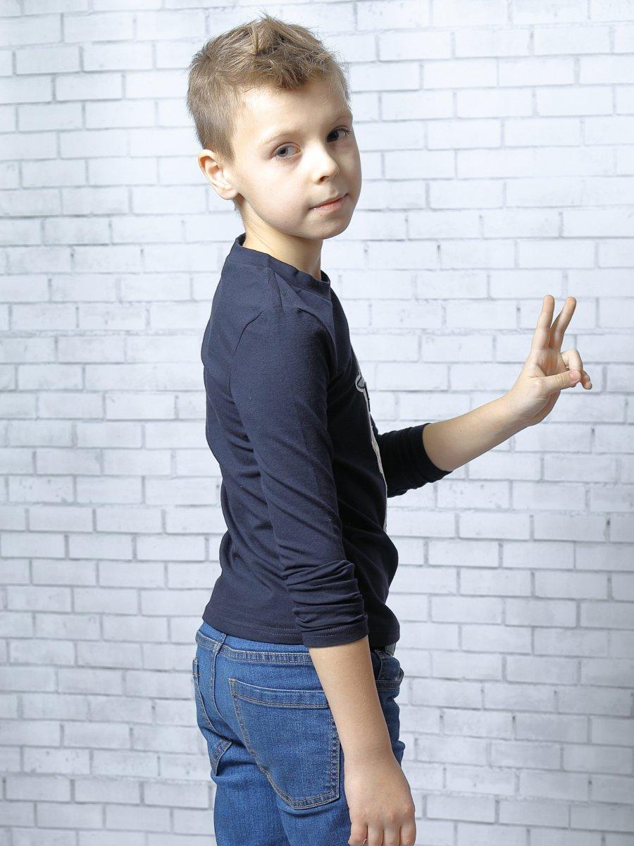 Лонгслив для мальчика, цвет: темно-синий