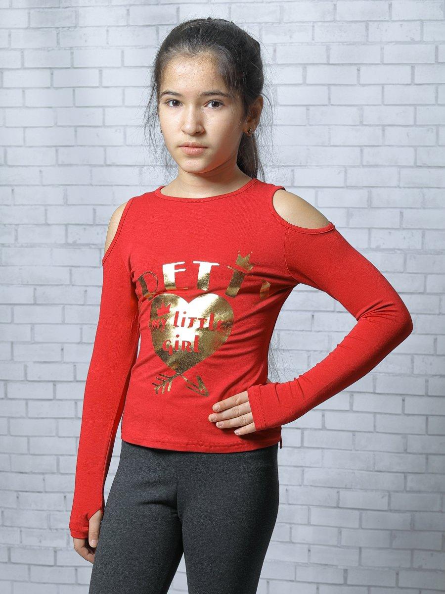 Блуза (Лонгслив) нарядная трикотажная из вискозы, цвет: красный