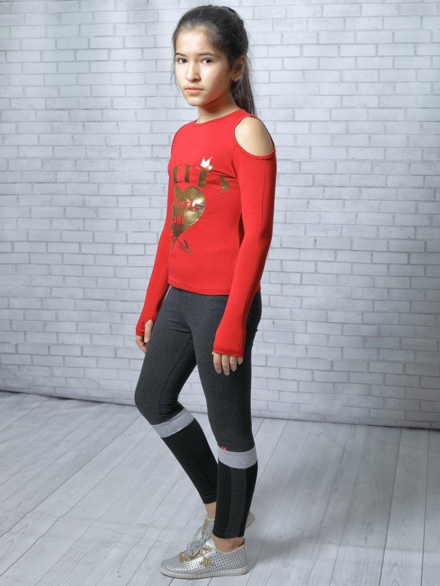Блузка прилегающего силуэта, цвет: красный