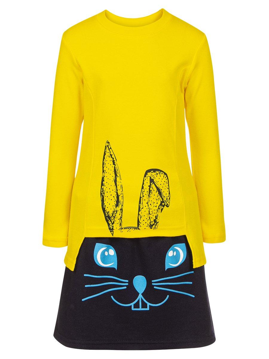Комплект для девочки: лонгслив и юбка, цвет: желтый