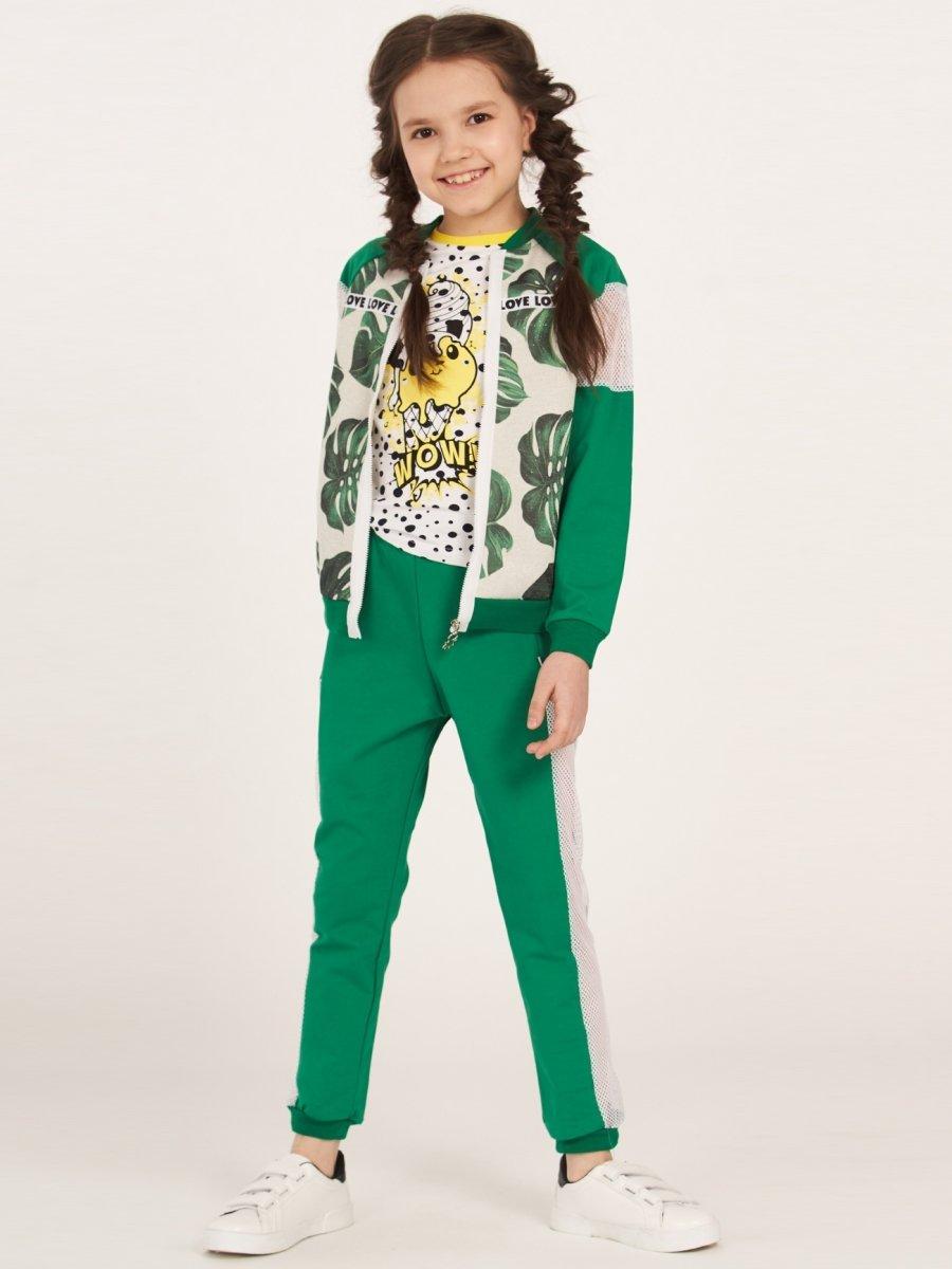 Костюм спортивный:толстовка и брюки зауженные на манжете, цвет: зеленый