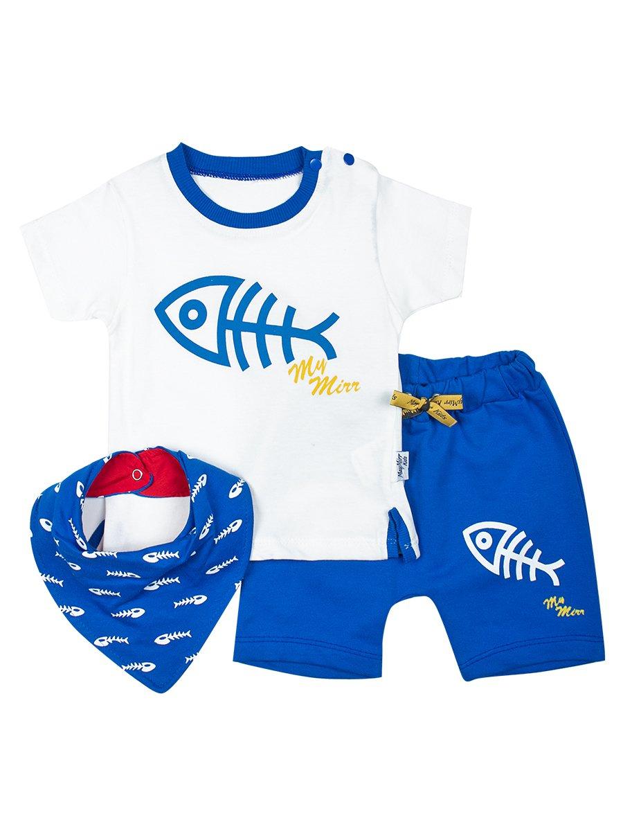 Комплект для мальчика, цвет: синий