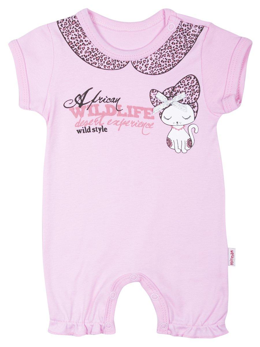 Боди для девочки, цвет: розовый