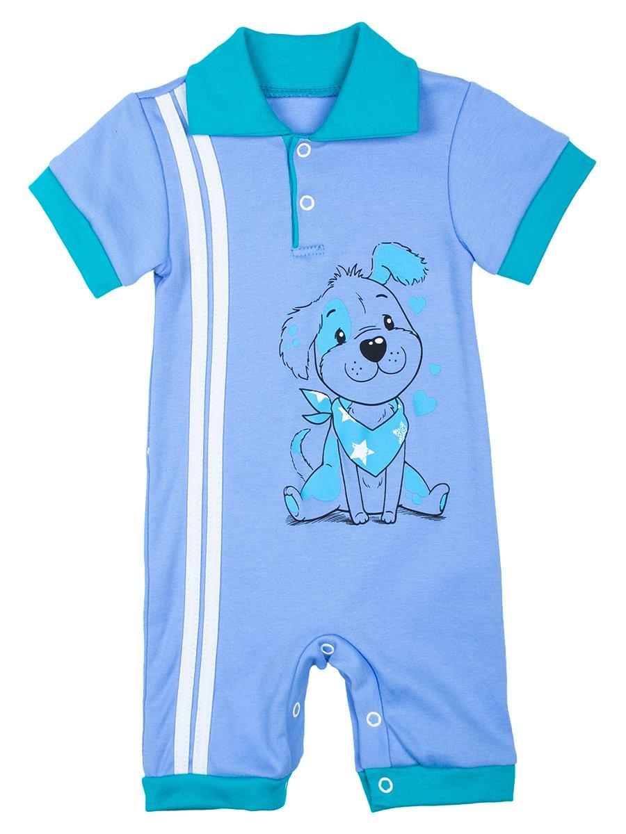 Боди (песочник) для мальчика, цвет: синий