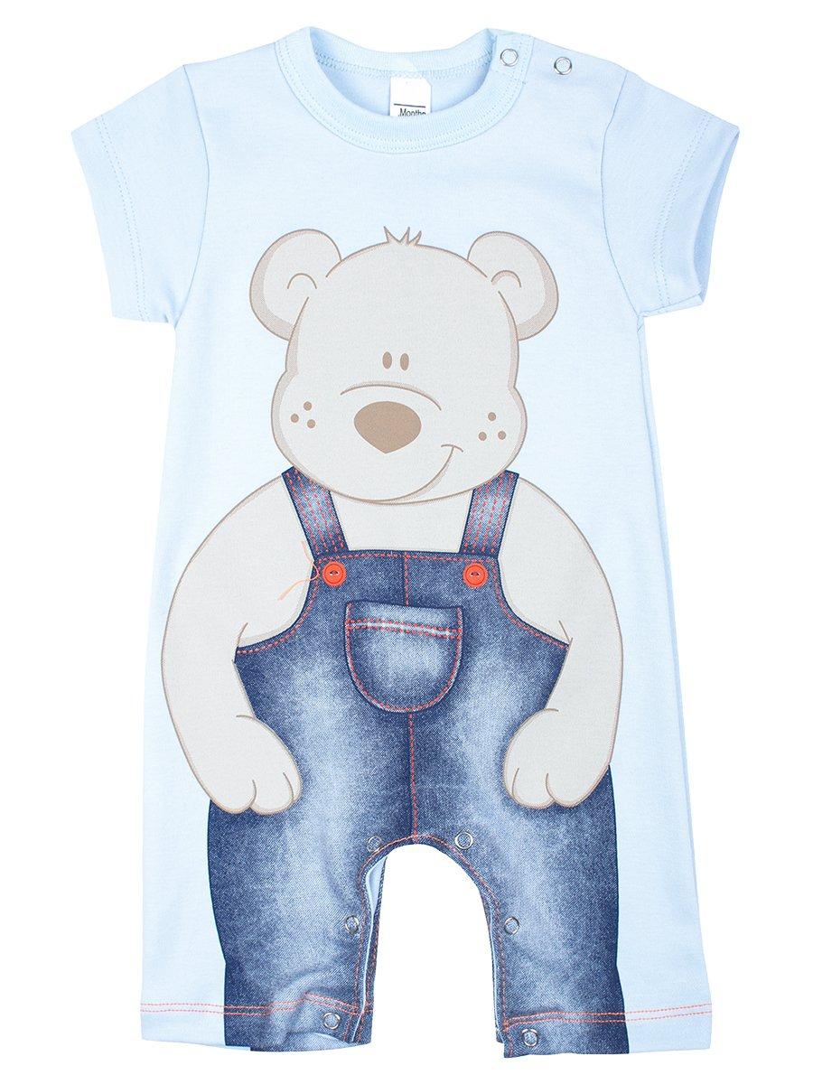 Боди(песочник) детский, цвет: голубой