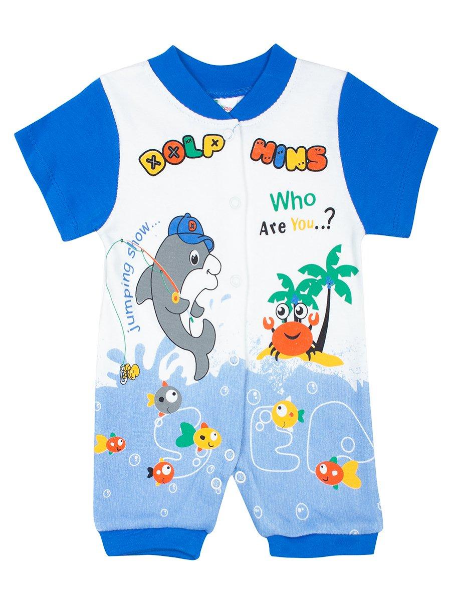 Боди(песочник) для мальчика, цвет: синий