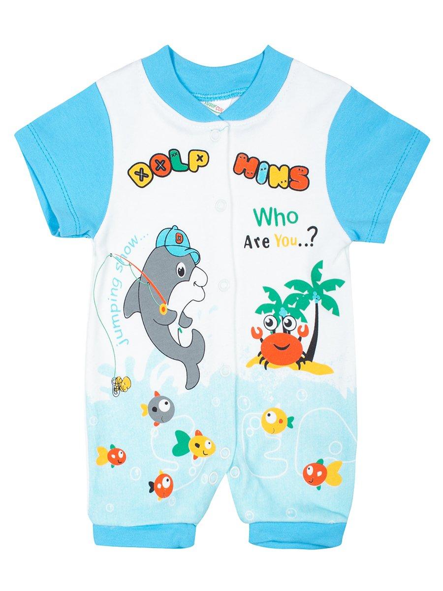 Боди(песочник) для мальчика, цвет: голубой