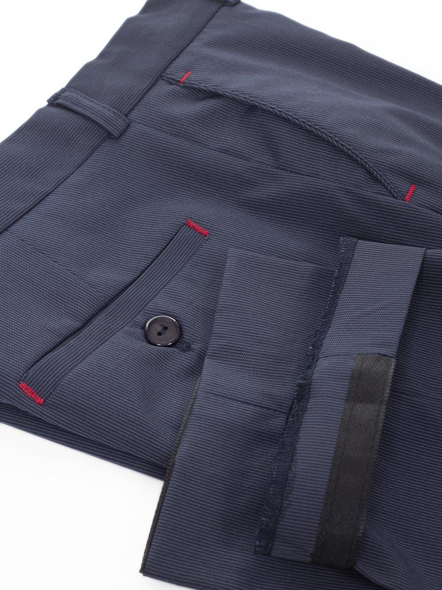 Брюки для мальчика классические, умеренного объема из текстиля, цвет: джинсовый