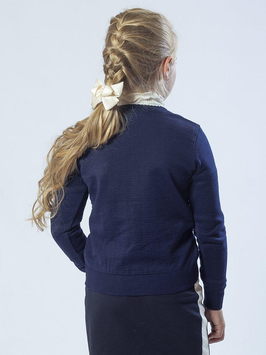 Кардиган для девочки, цвет: синий