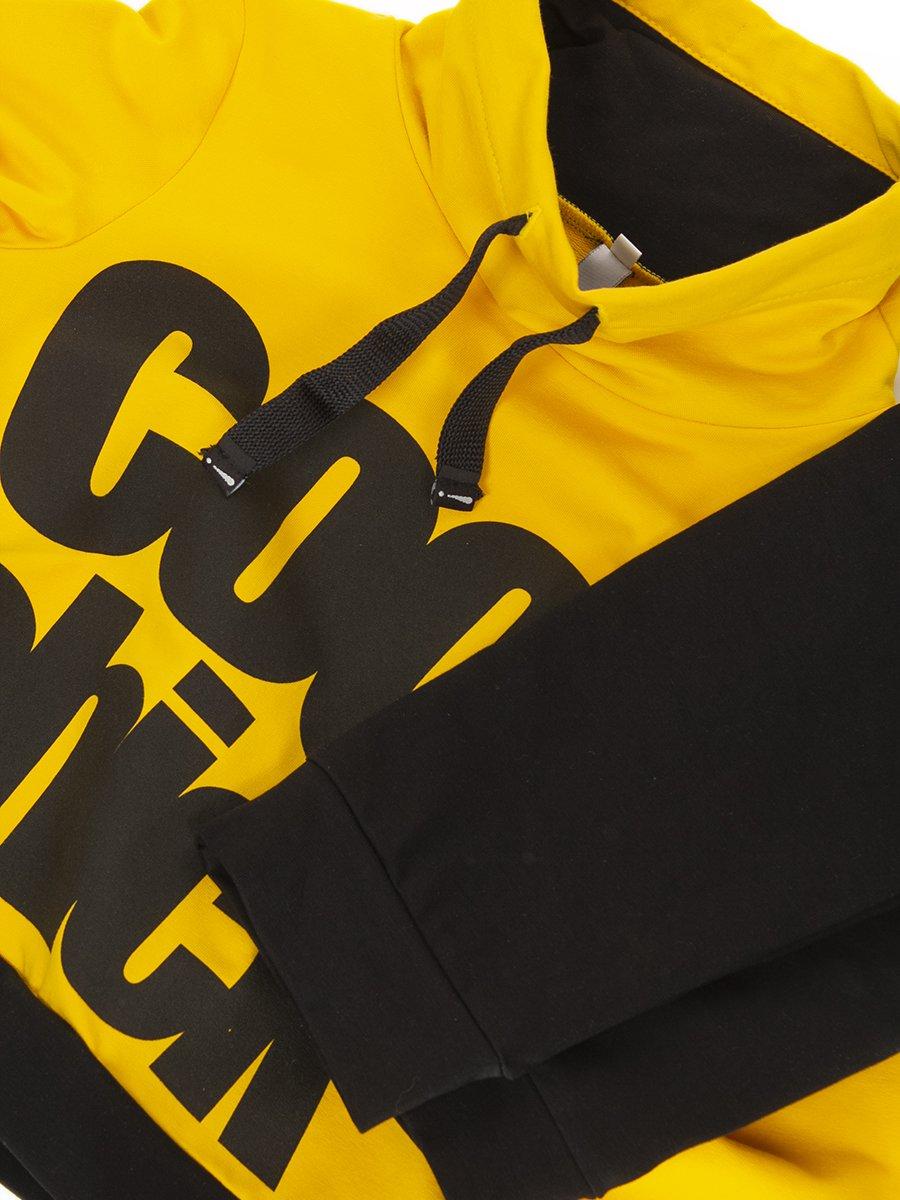 Костюм спортивный:свитшот укороченный и брюки зауженные, цвет: желтый
