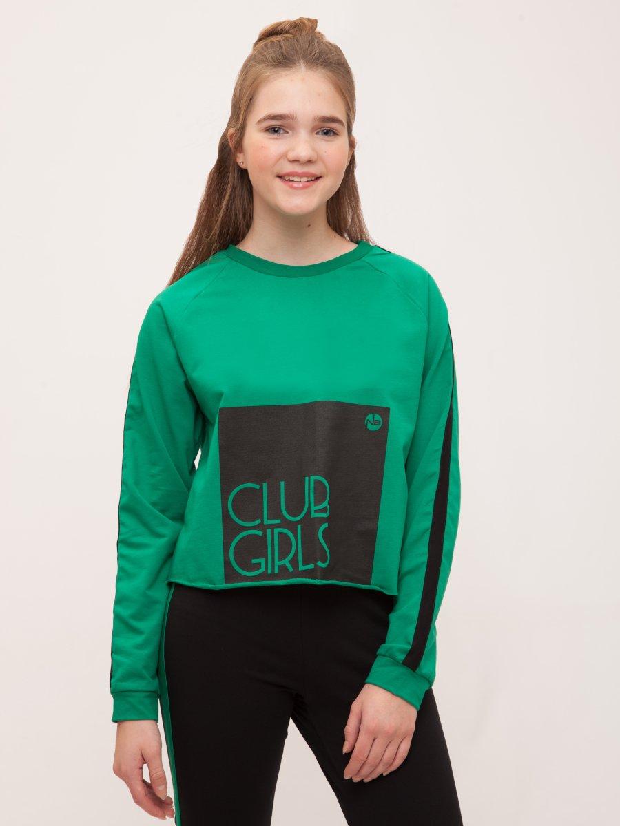 Костюм спортивный: свитшот укороченный и лосины с лампасами, цвет: зеленый