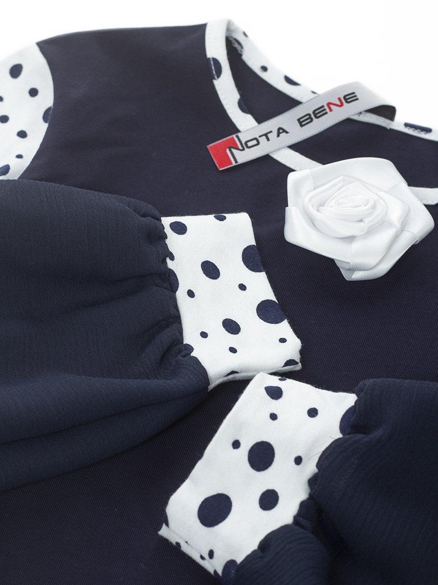 Блузка трикотажная из кулирки с лайкрой и шифона, цвет: синий