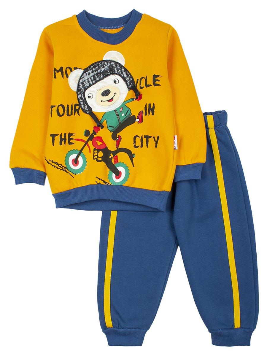 Комплект с начесом для мальчика, цвет: желтый