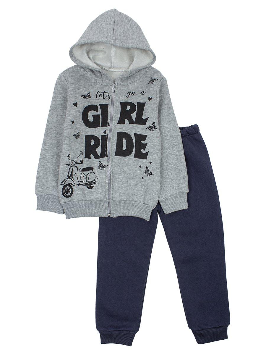 Комплект с начесом для девочки, цвет: серый меланж