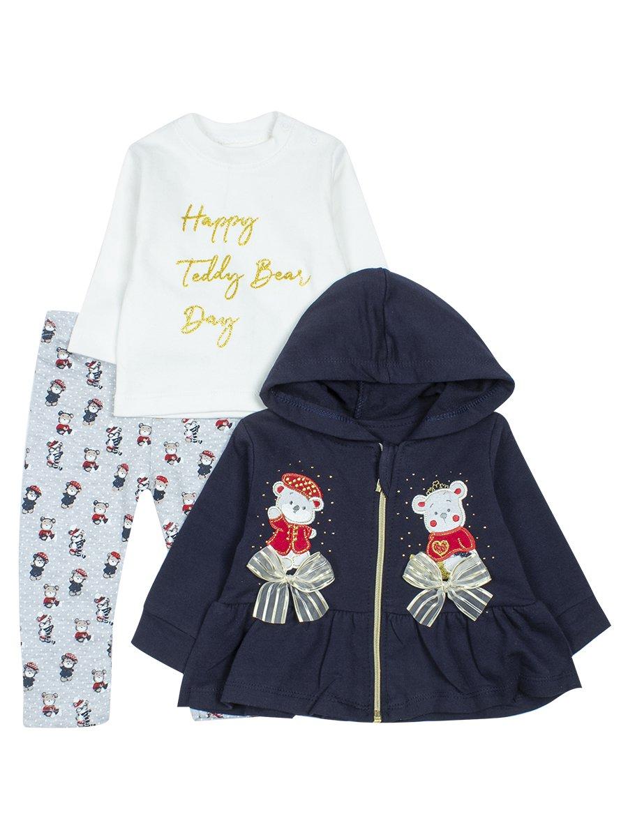 Комплект для девочки: кофточка, лосины и кардиган на молнии с капюшоном., цвет: светло-серый