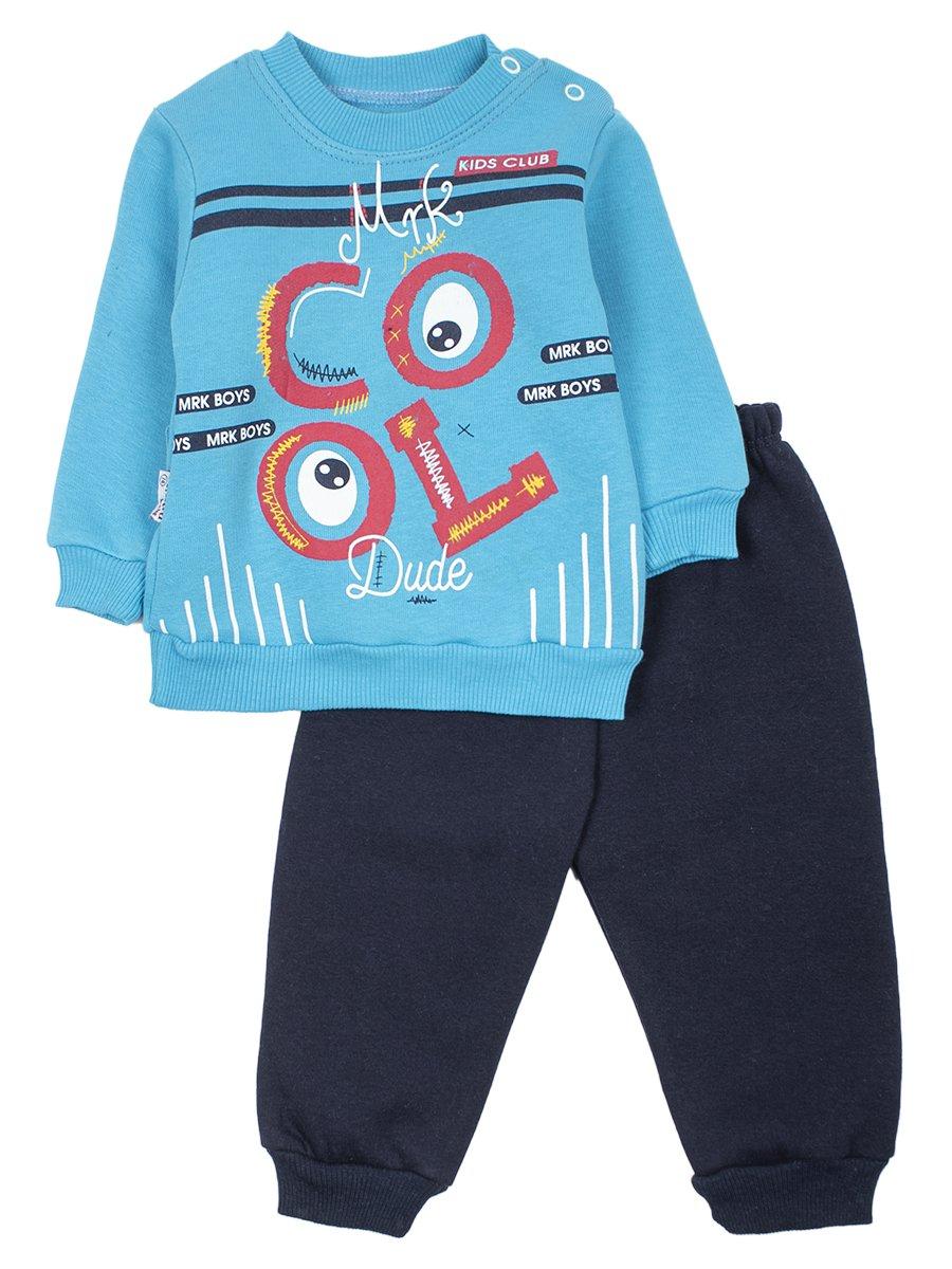 Комплект с начесом для мальчика, цвет: бирюзовый