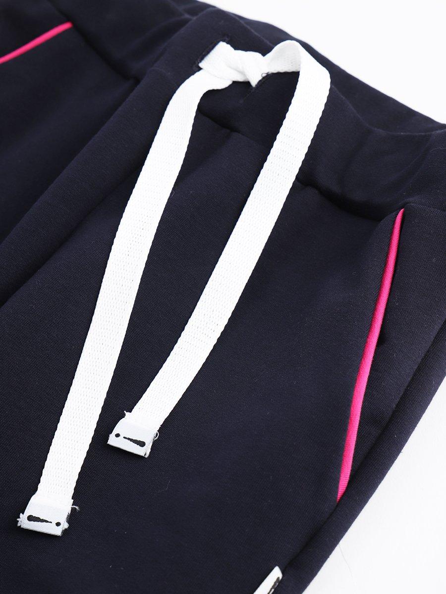 """Костюм спортивный: куртка """"косуха"""" и брюки зауженные на манжете, цвет: фуксия"""