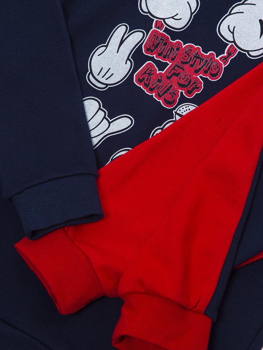 Комплект детский:свитшот и штанишки, цвет: темно-синий