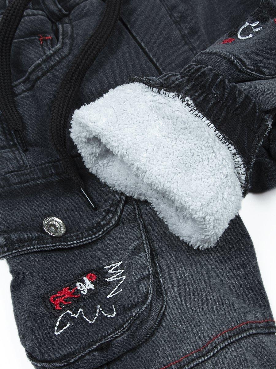 Брюки джинсовые на махровой подкладке для мальчика, цвет: серый