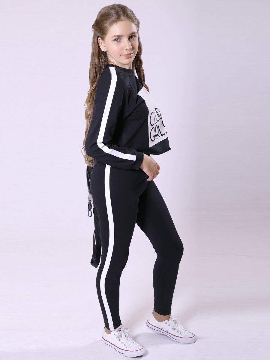 Костюм спортивный для девочки из футера