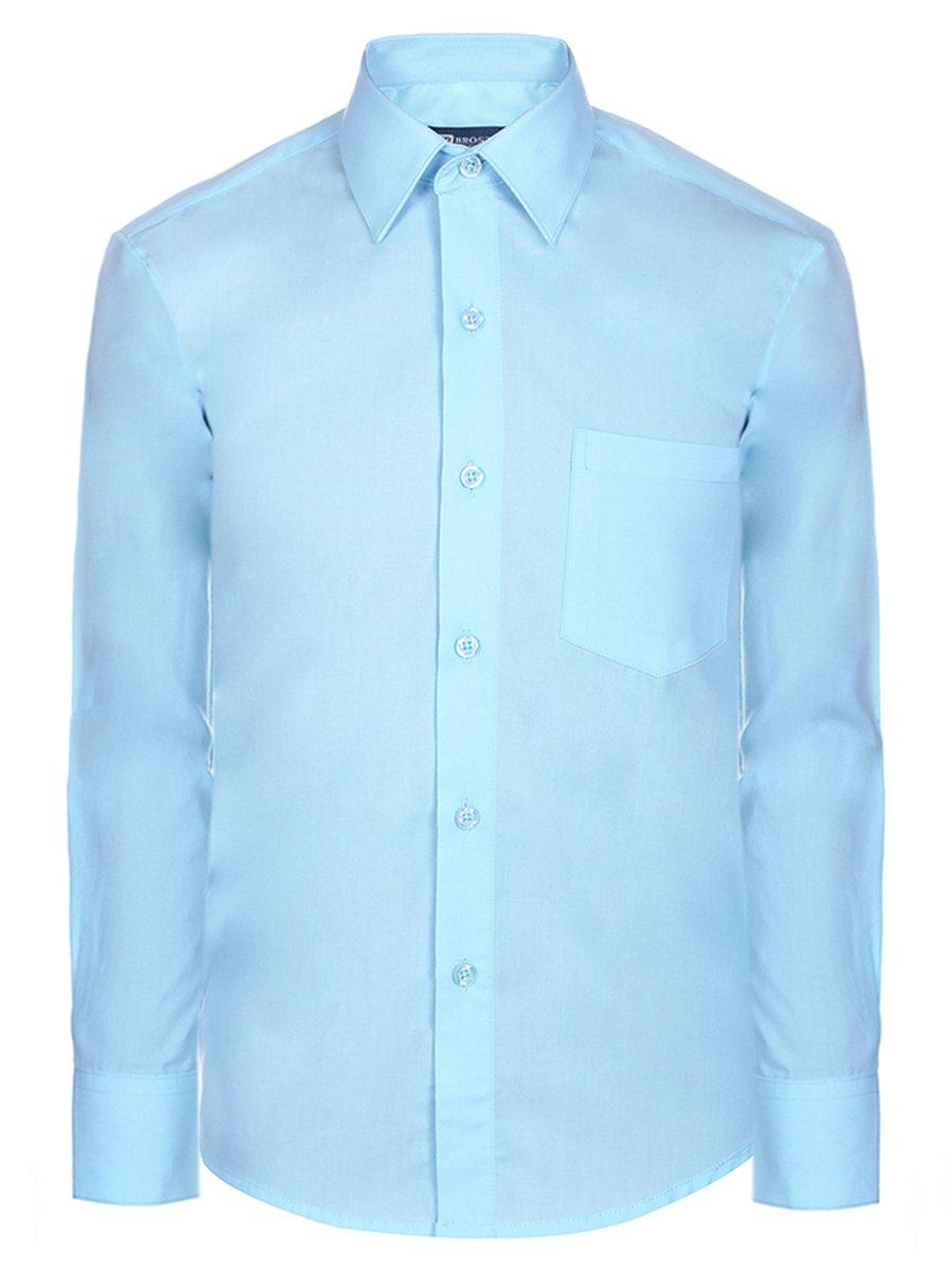Сорочка для мальчика, цвет: синий