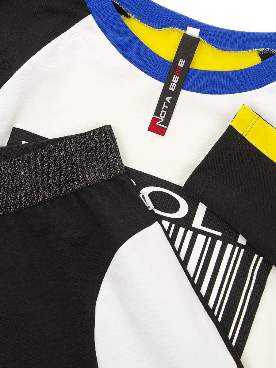 Комплект: свитшот укороченный и юбка прилегающего силуэта, цвет: черный
