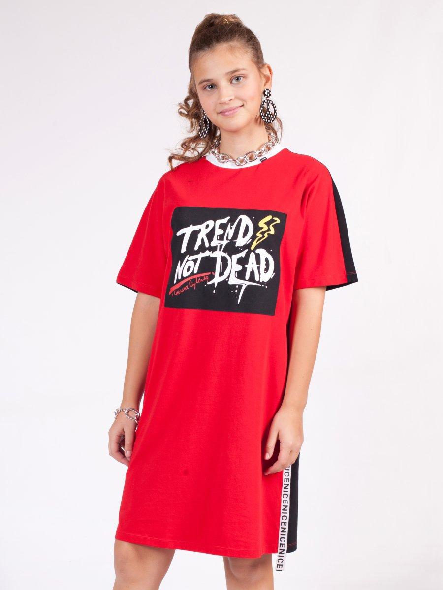 Платье из кулирки с лайкрой, цвет: красный
