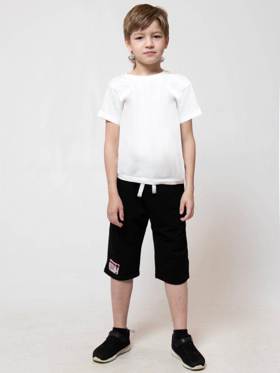 Бриджи зауженные со средней посадкой для мальчика, цвет: черный