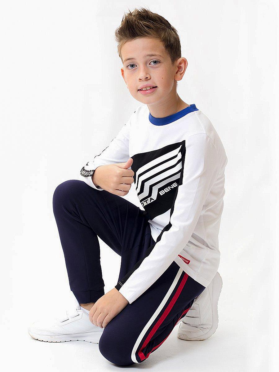 Лонгслив для мальчика, цвет: белый