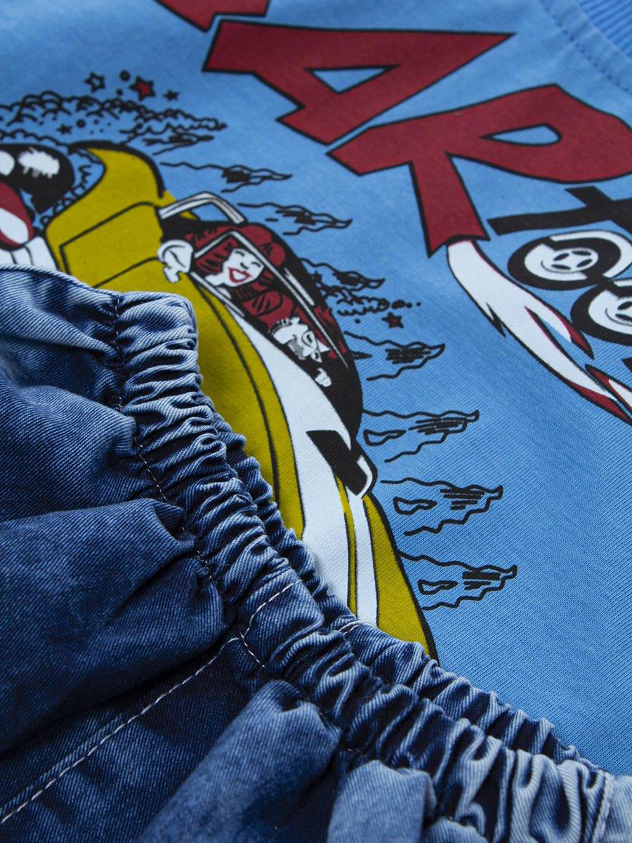 Комплект для мальчика: футболка и джинсовые шорты, цвет: синий