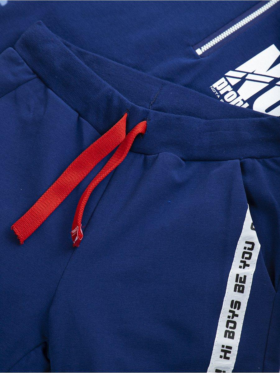 Костюм спортивный:футболка и брюки зауженные со средней посадкой