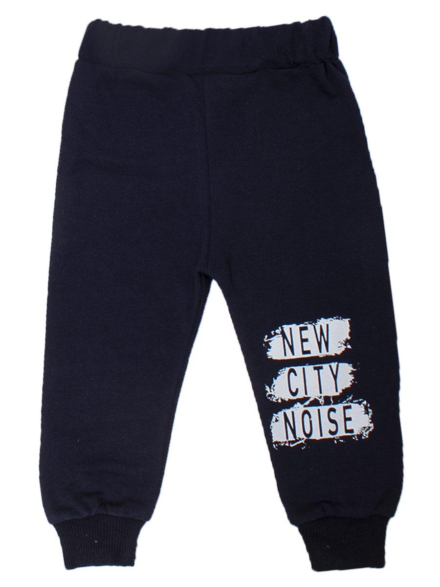 Комплект для мальчика:толстовка и штанишки, цвет: синий