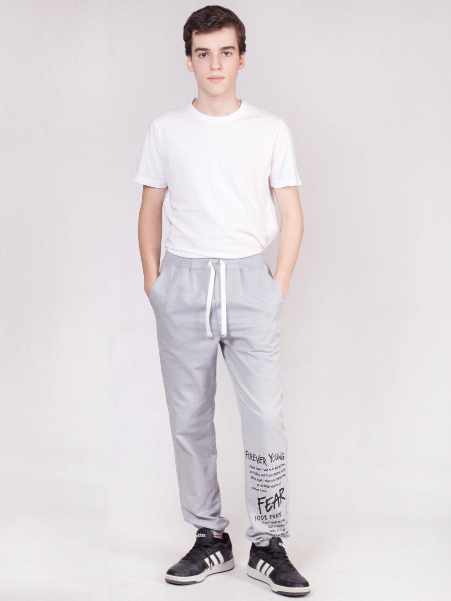 Брюки для мальчика из текстиля, цвет: светло-серый