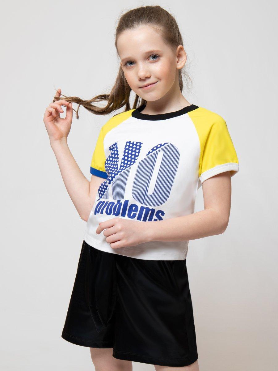 Комплект: футболка укороченная и шорты с завышенной посадкой, цвет: желтый