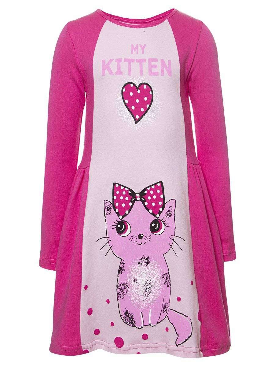Платье А-образного силуэта для девочки, цвет: светло-розовый