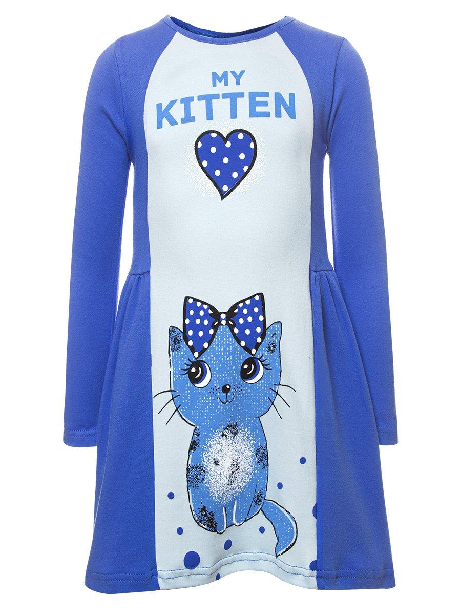 Платье А-образного силуэта для девочки, цвет: голубой