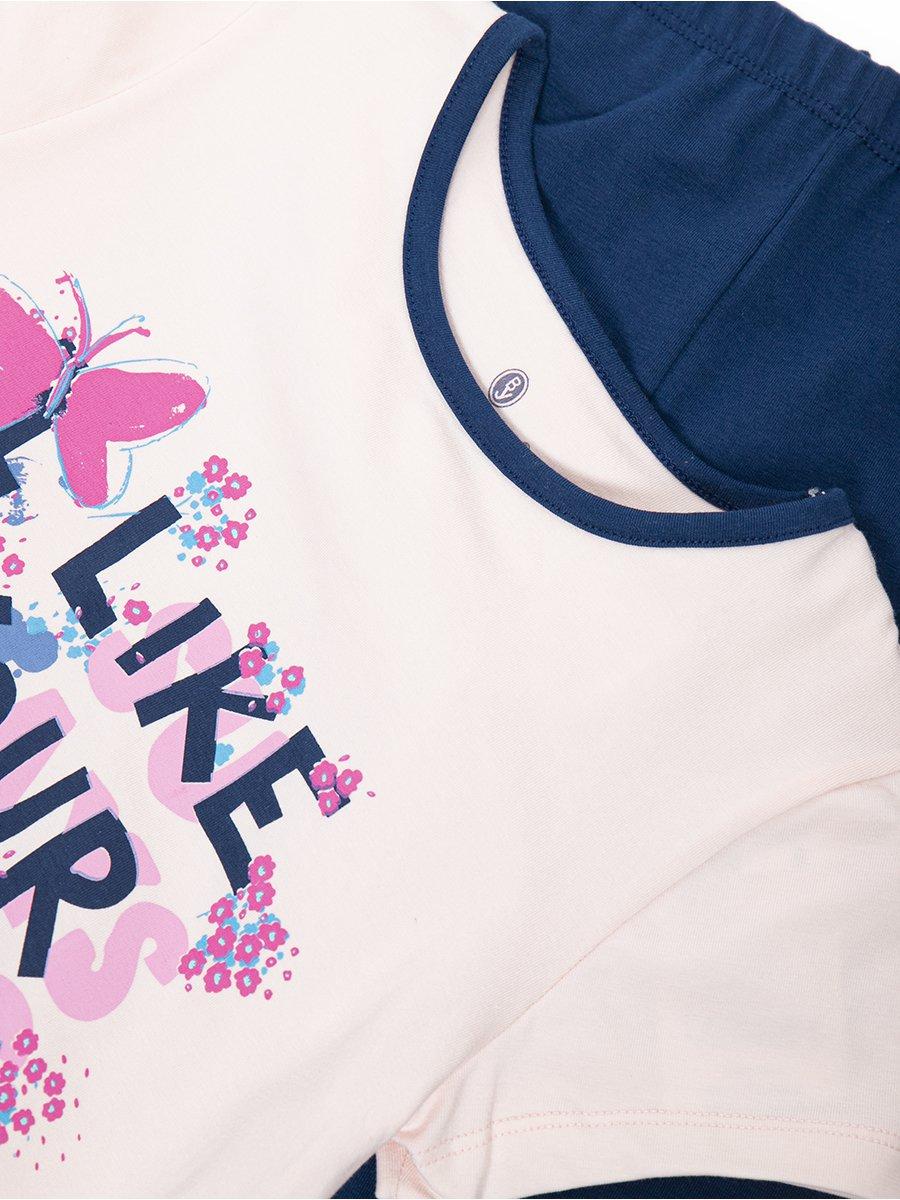 Пижама для девочки, цвет: розовый