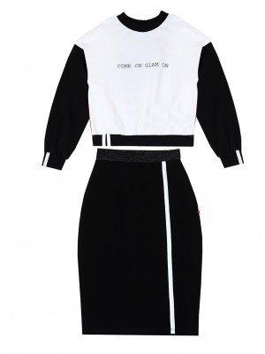 Комплект женский: свитшот, юбка