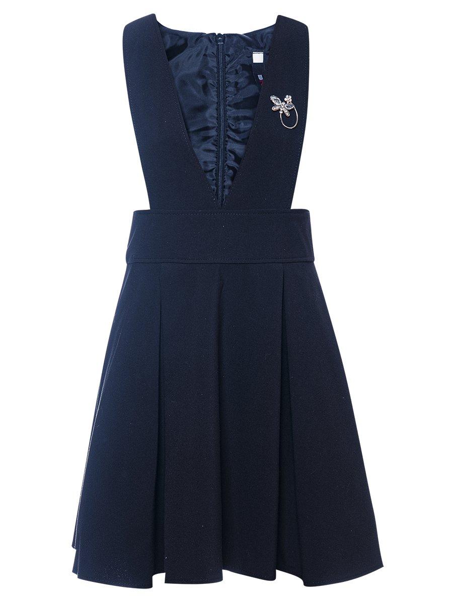 Сарафан с расклешенной юбкой в складку, цвет: темно-синий