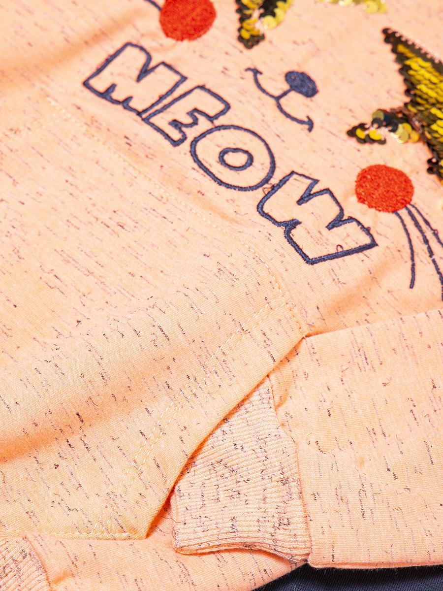 Комплект: толстовка и штанишки со средней посадкой, цвет: персиковый
