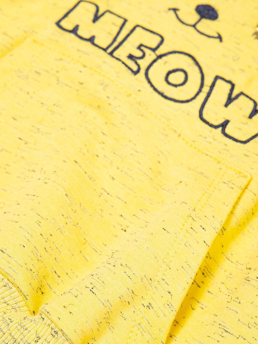 Комплект: толстовка и штанишки со средней посадкой, цвет: желтый
