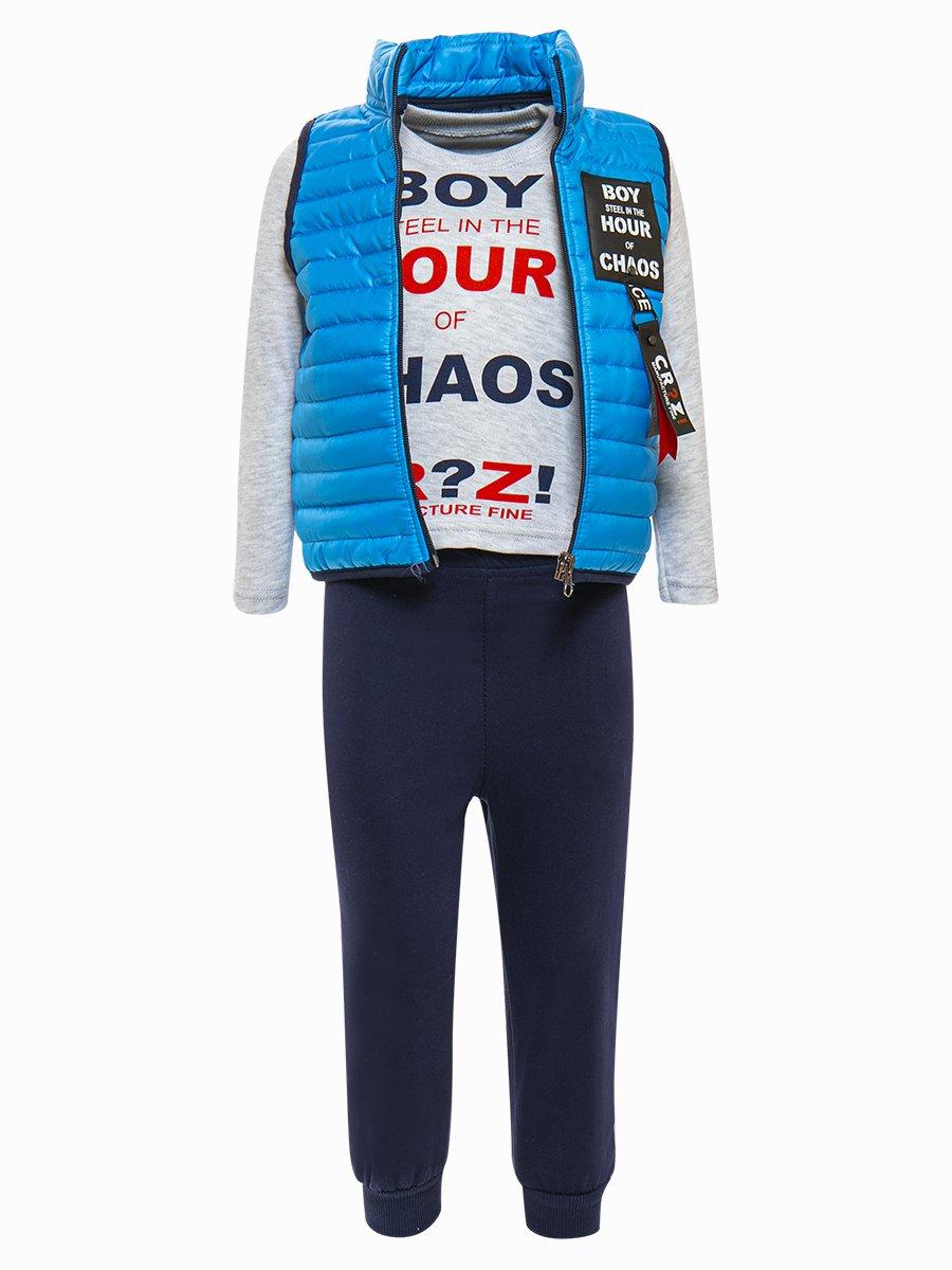 Комплект для мальчика:лонгслив, штанишки и жилет на синтепоне, цвет: бирюзовый