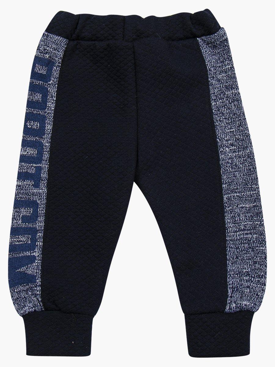 Комплект для мальчика: лонгслив, штанишки и жилет на синтепоне, цвет: деним