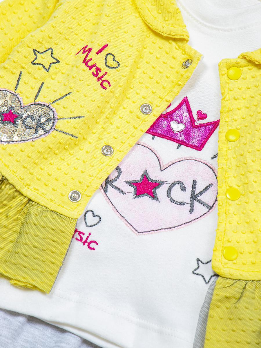 Комплект для девочки: лонгслив, штанишки и жакет, цвет: лимонный